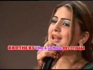 Ghazala Javeed   Makawa Bhana   Best Of Bulbul Sarhad   Pashto Songs