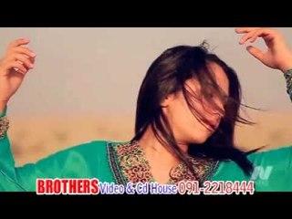 Brothers Khyber Top 10   Janana Za Ba Darya De Gum   Album 2   New Pashto Songs
