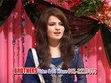 Brothers Khyber Top 10   Za Yama Ona Da Badam   Album 2   New Pashto Songs