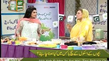 Watch Good Morning Pakistan on Ary Digital in High Quality 5th August 2016
