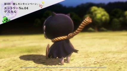 Deathskull de World of Final Fantasy