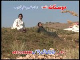 Raees Bacha | Yari Da Khkulo Khkulo | Raees Bacha And Sanam Jan | Vol 11 | Pashto Songs