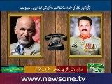 COAS contacts Afghan President Ashraf Ghani