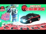 터닝메카드 장난감 메카니멀 터닝카 베노사 장난감 개봉 변신 및 플레이 동영상(MECARD UnBoxing & Transformers) MECARD