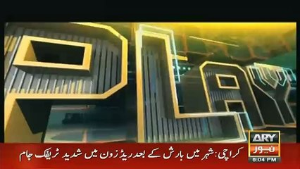 Power Play – 5th August 2016