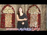 Da Khyber Gulona | Ta Gul Za De Bulbul yum | Latest Gulona Songs | Hits Pashto Songs | Pashto World