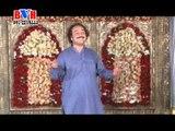 Bangi laley | Da Bangu Pa Nasha Ke Yam | Hits Pashto Songs | Pashto World