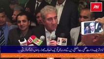 Neither Nawaz Sharif Resigns Nor I am Leaving PTI, Says Shah Mahmood Qureshi Talking to Media and Addressing in New York