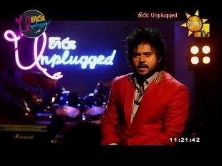 Hiru Unplugged 05/08/2016 Part 2