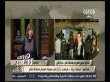 هنا العاصمة | مراسل هنا العاصمة: الإنفجار أدى إلى تدمير محول كهرباء منشأة ناصر بالكامل
