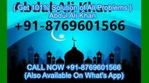 husband wife dispute problem solution BEST ASTROLOGER IN UK/USA/DUBAI/KUWAIT**+91-8769601566//