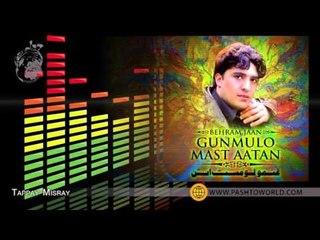 Tappay Misray - Behram Jaan - Gunmulo Mast Aatan - Volume 481