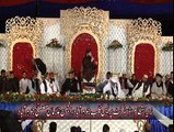 Aaj Sik Mitran di HD Vedio New Naat [2016] Hafiz Ahmed Raza Qadri