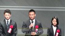 【JOC】平成25年度JOCスポーツ賞表彰式
