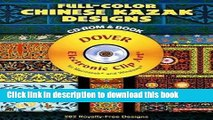 Books Full-Color Chinese Kazak Designs CD-ROM and Book (Dover Electronic Clip Art) Full Download