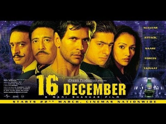 16 DECEMBER Official Trailer | Bollywood Action Film |Hindi Movie