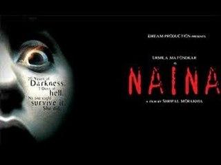 Naina Movie Official Trailer | Bollywood Hindi Horror Film | Urmila Matondkar