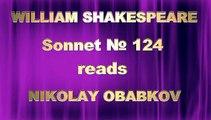 William Shakespeare. Sonnet 124. #Шекспир #Олюбви. #СонетыШекспира