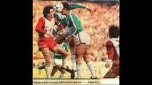 ΑΕΛ 1984-85 Εικόνες πρωταθλήματος