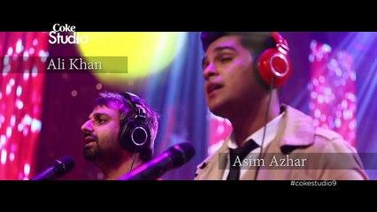 Crying Song For Pak Army Aye Rah-e-Haq- Ke Shaheedo By Coke Studio