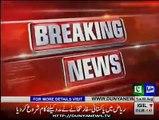 Khursheed Shah's meeting with Zardari postponed, Report by Shakir Solangi, Dunya News.