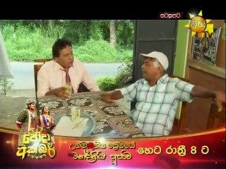 Sata Kapata 07/08/2016 - 96