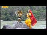 Re Shiva Kailash Bulale Re | Bhola wahan Nachea Jahan Ganga jal Chad Jaye |  Ramkumar Lakha