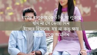 Bangla New Song l Keu Na Januk l Tahsan with Lyrics