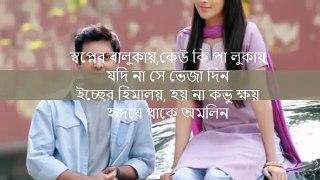 Bangla New Song l Keu Na Januk l Tahsan with Lyrics