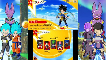 Dragon Ball Fusions : Gameplay Footage