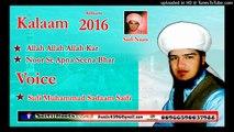 Noor se apna seena phar new Saifi naat By sufi Sadaam Saifi 2016