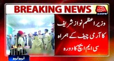 PM, Army Chief visit wounded persons at CMH Hospital - video