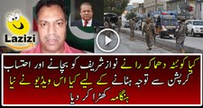 Pakistani Citizen Badly Bashing On Nawaz Shareef After Quetta Attack