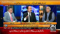Quetta Ke Waqaye Me 62 Wuqla Shaheed Huy Hain Aur 97 Total Shaheed Huy Hain..