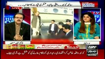 What decisions taken in civil-military leadership meeting after Quetta incident? tells Masood