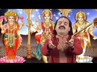 Aa Jao Maiya Rani Katra Ko Paar Karke  Hoga Karam Maa Ka Jab