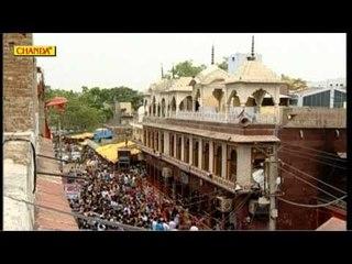 Balaji Ki Diwani Mehndipur Hai Nirala Bada Dham Ramkumar Lakha