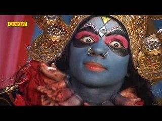 Aa Jao Maiya Rani Katra Ko Paar Karke  Mahakali Maiya Khapper Wali