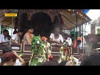 Ghar Aayo Baal Gopal  Ghanshayam Manglam Shakti Ke Do Naam