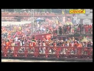 Jai Bhole Bhandari 3 Bhole Shankar To Hai Vardani Mohahmud Niyaz Chanda