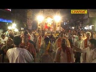 Bhog Lagao Bala Ji 2 Jai Anjani lal Ki Chanda