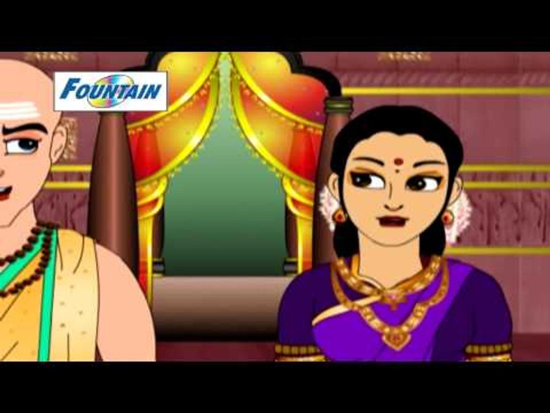 Tenali Rama - Tenali Rama's Brinjal Curry - Kannada