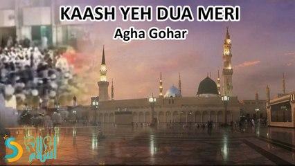 Agha Gohar - Kaash Yeh Dua Meri