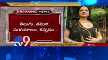Actress Jyothi Lakshmi passes away