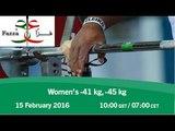 Women's -41 kg, -45 kg | 2016 IPC Powerlifting World Cup Dubai