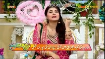 What Sadia Imam's Husband Did with her When She Was Pregnant -- Sadia Telling -