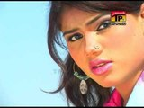 Galh Palay Bandly Medi - Komal Noor - Album 1 - Official Video
