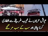 Rich Arabians killed in Horrible accident - Extreme Dining In The Sky