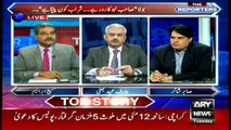 Who is responsible for public safety? Sabir Shakir and Arif Hameed Bhatti's views