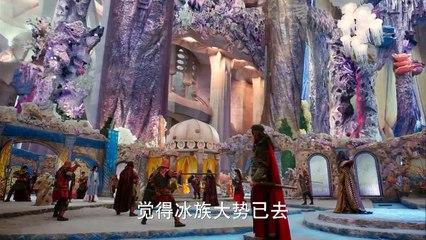 幻城 第14集 Ice Fantasy Ep14